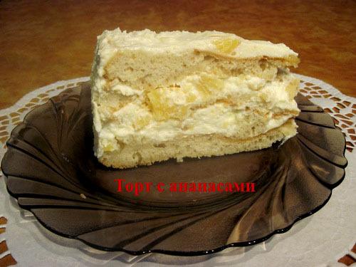 Рецепт торта с ананасом и бананом