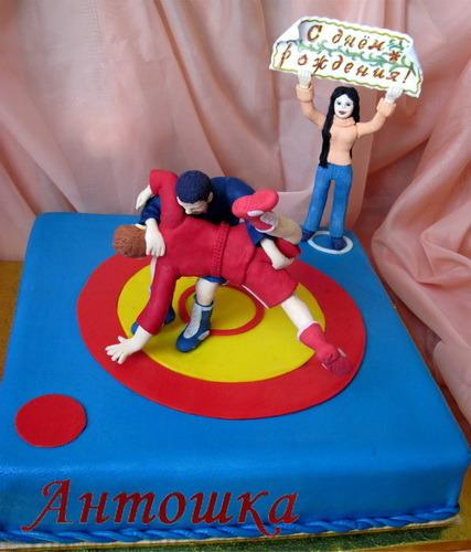 Поздравление с днём рождения тренера по самбо