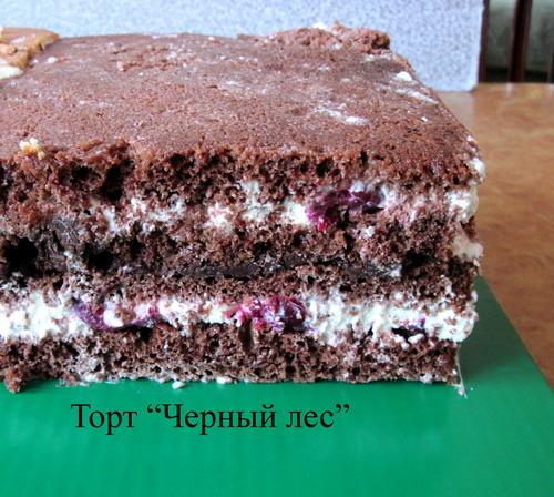 Торт черный лес творожный