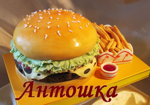 торт гамбургер мк фото
